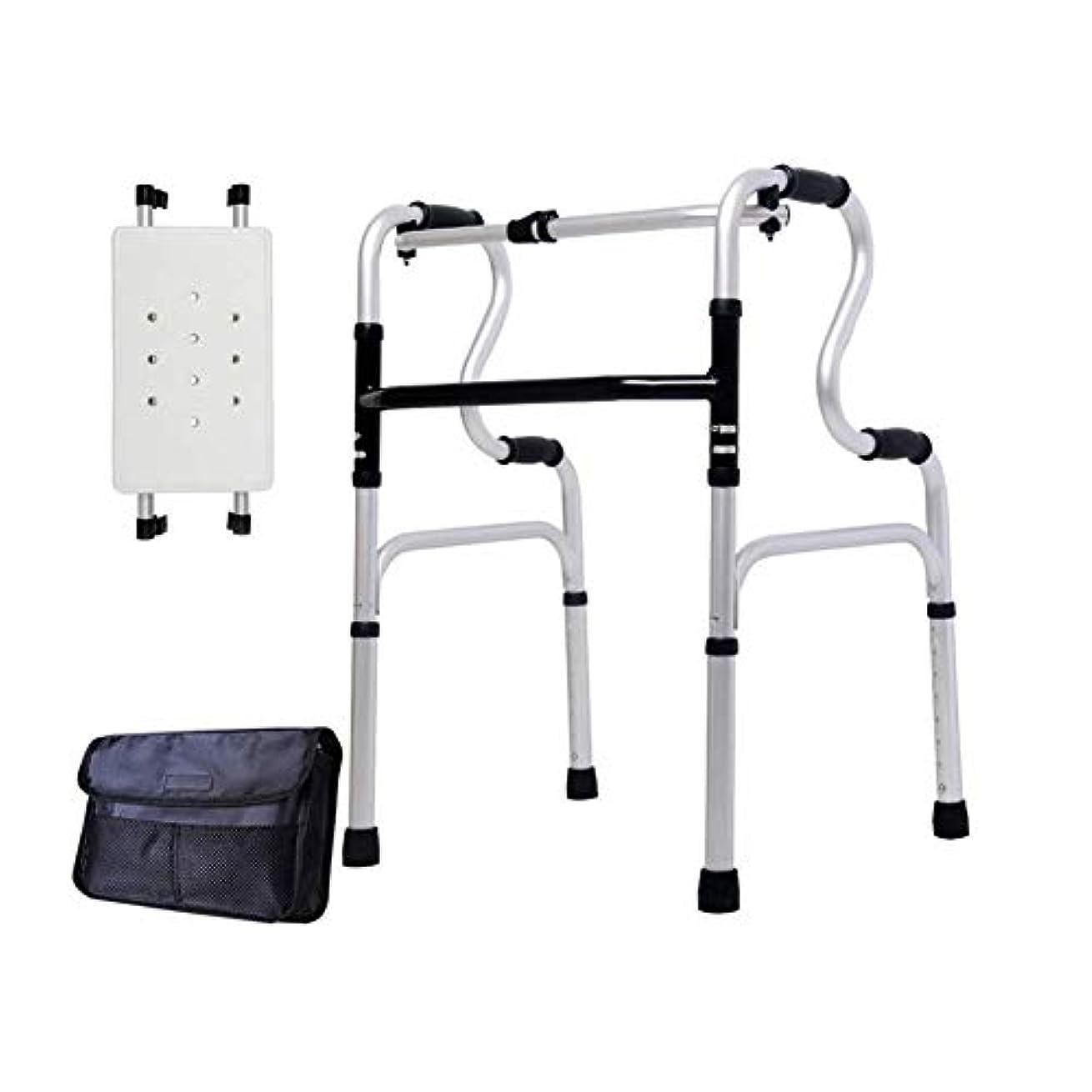 議題刈る作曲する調節可能な高さの歩行フレーム、取り外し可能なバスシートと収納袋付きの非車輪付き軽量ウォーカー (Color : A)