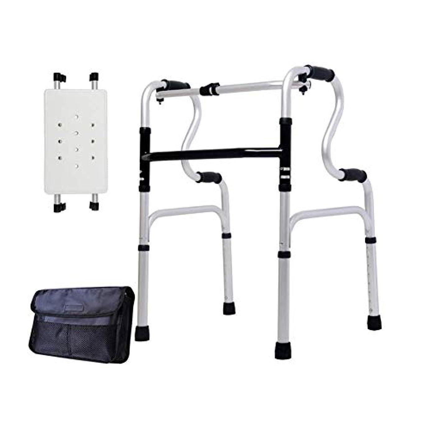 退屈なオペレーター冷蔵庫調節可能な高さの歩行フレーム、取り外し可能なバスシートと収納袋付きの非車輪付き軽量ウォーカー (Color : A)