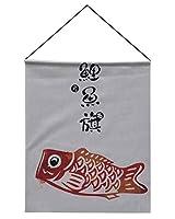 日本のアートフラッグ寿司屋装飾レストラン装飾日本の旗#9