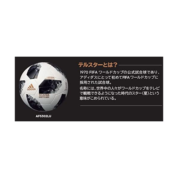 adidas(アディダス) サッカーボール 5...の紹介画像8