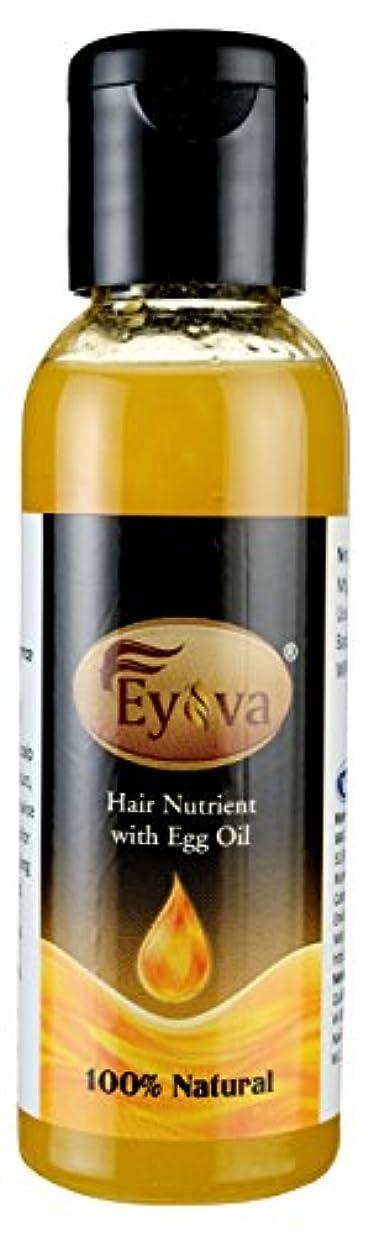 ばか相反するマーキーEyova Egg Oil For Hair Growth - Unisex - 50 Ml