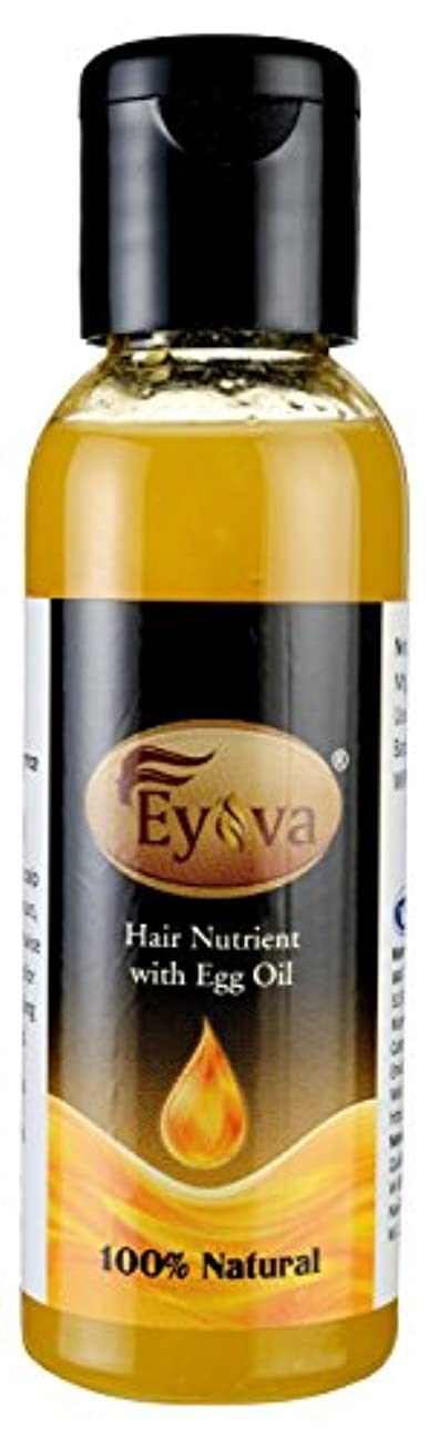 汚す八赤面Eyova Egg Oil For Hair Growth - Unisex - 50 Ml