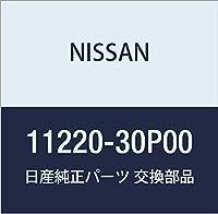 NISSAN (日産) 純正部品 インシユレーター エンジン マウンテイング フロント フェアレディ Z 品番11220-30P00