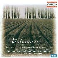 Suite Op 145a / Romances Op 21-46a