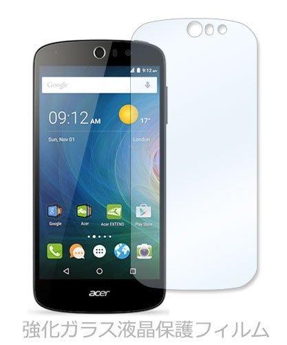 Acer Liquid Z530 強化ガラス 液晶 保護 フィルム 2.5D 硬度9H 厚さ0.26mm ラウンドエッジ加工