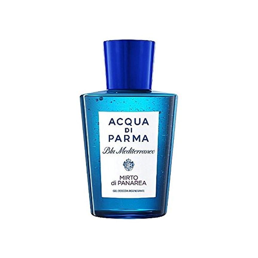 ポーチ突き刺すを通してAcqua Di Parma Blu Mediterraneo Mirto Di Panarea Shower Gel 200ml - アクアディパルマブルーメディミルトディパナレアシャワージェル200 [並行輸入品]
