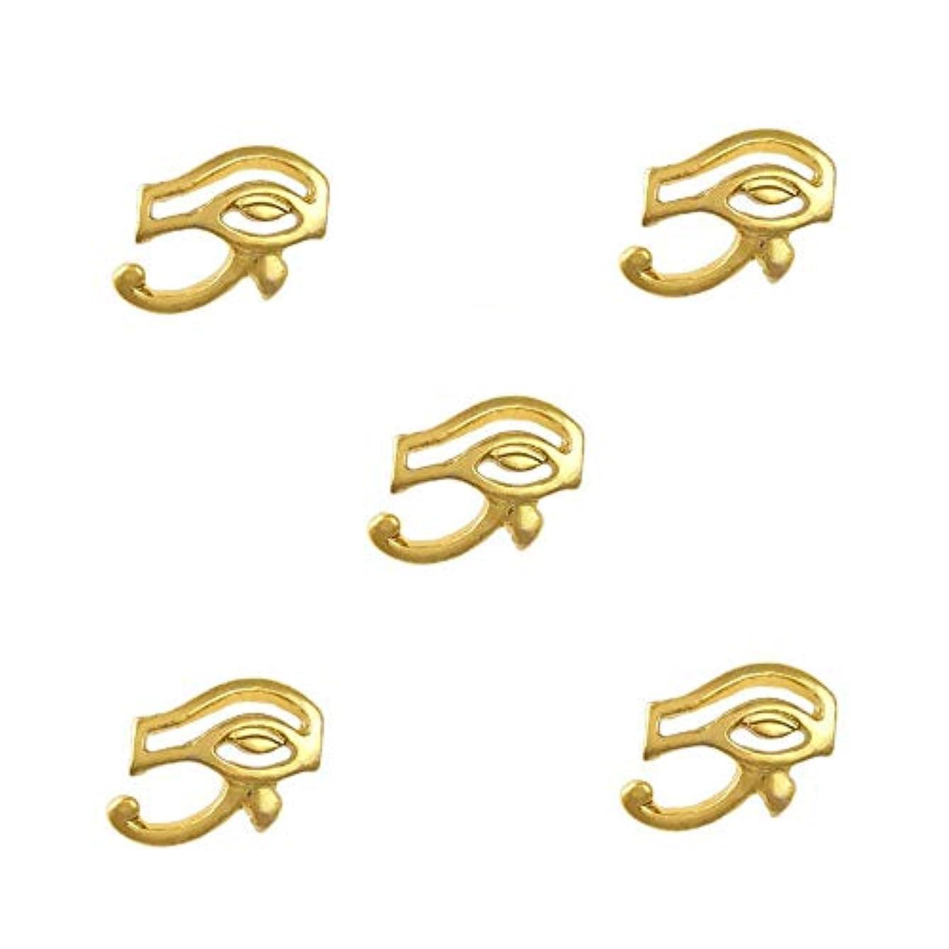 スリム入力政治家のホルスネイルアートの装飾合金エジプトのテーマトーテムマニキュア用品の3Dゴールデンアイ10個入り