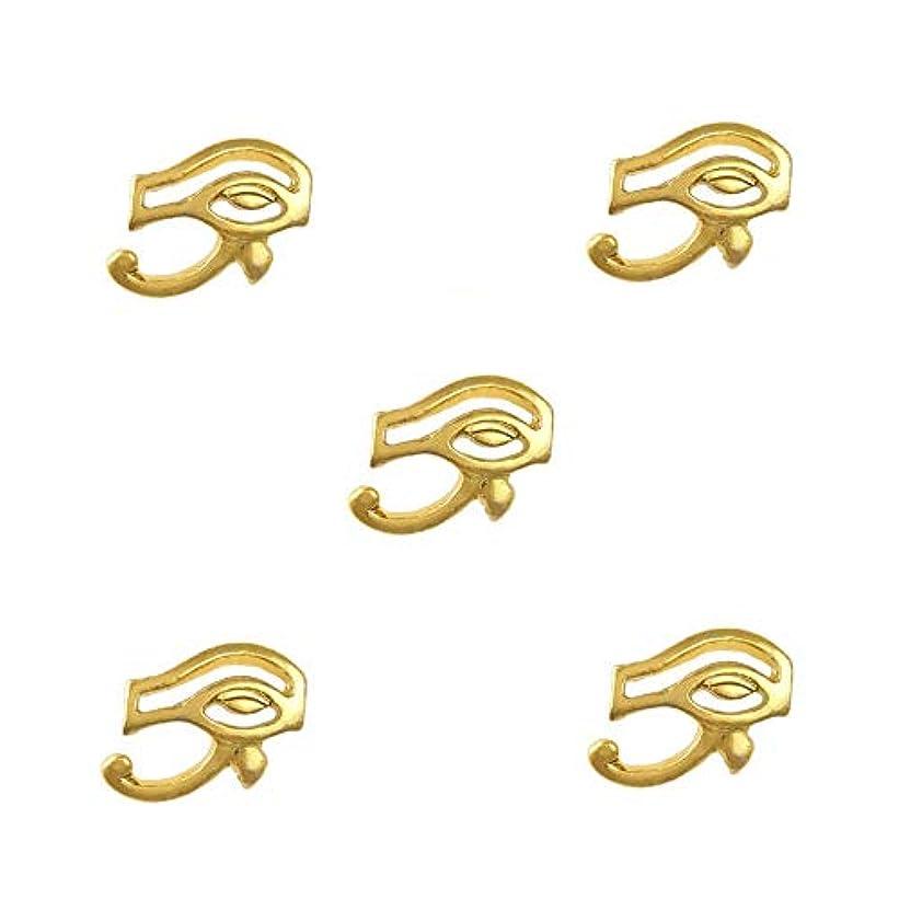 ステージ雇う行進ホルスネイルアートの装飾合金エジプトのテーマトーテムマニキュア用品の3Dゴールデンアイ10個入り