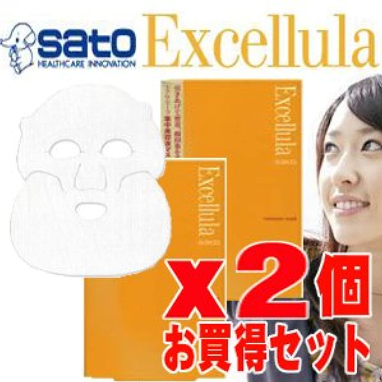 同僚レース取り組む★お買得2個★ エクセルーラ モイスチュアマスク (シート状美容液マスク) 26mL×4枚(4回分) x2個セット
