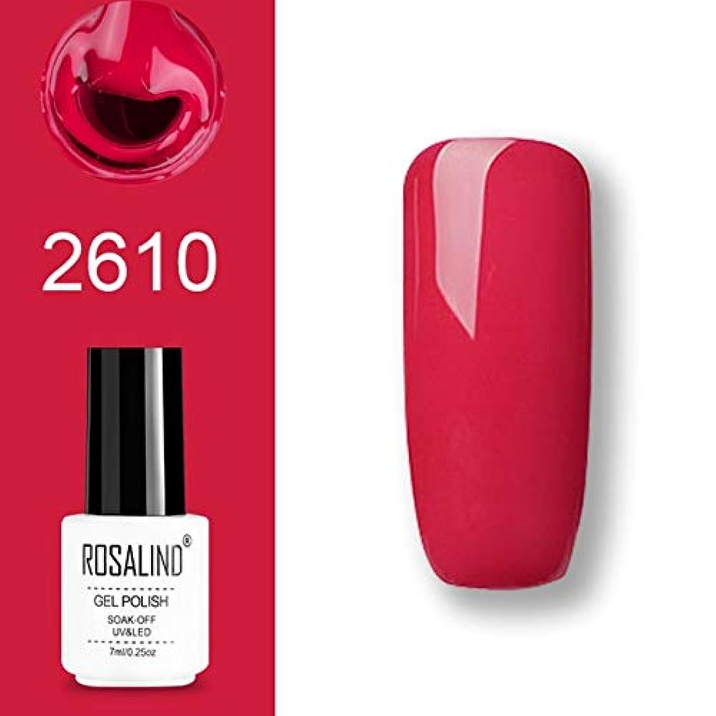 気付くベスト思い出すファッションアイテム ROSALINDジェルポリッシュセットUV半永久プライマートップコートポリジェルニスネイルアートマニキュアジェル、容量:7ml 2610ジェルネイルポリッシュ 環境に優しいマニキュア