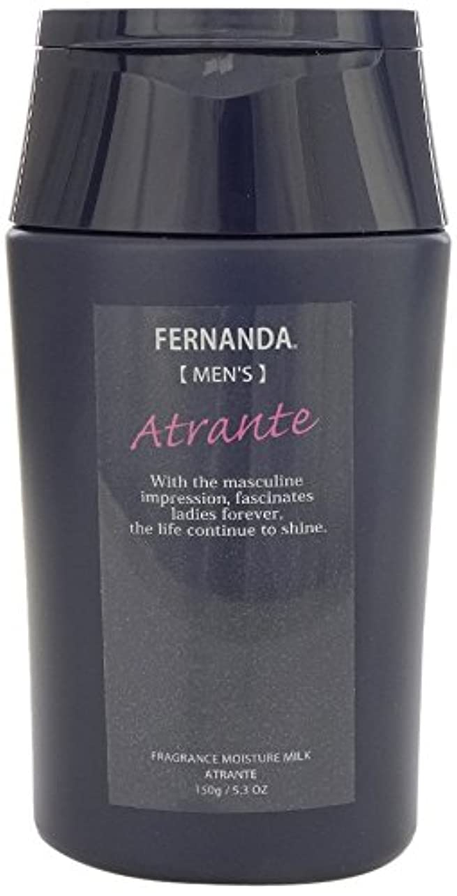 センターバケツビクターFERNANDA(フェルナンダ) Moisture Milk For MEN Atrante (モイスチャー ミルク フォーメン アトランテ)