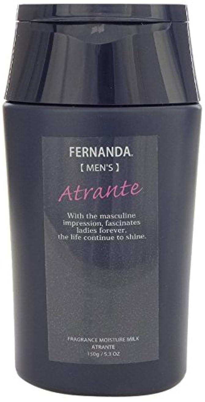 死ぬ作ります圧倒するFERNANDA(フェルナンダ) Moisture Milk For MEN Atrante (モイスチャー ミルク フォーメン アトランテ)