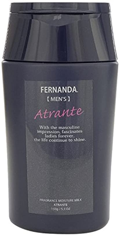 FERNANDA(フェルナンダ) Moisture Milk For MEN Atrante (モイスチャー ミルク フォーメン アトランテ)
