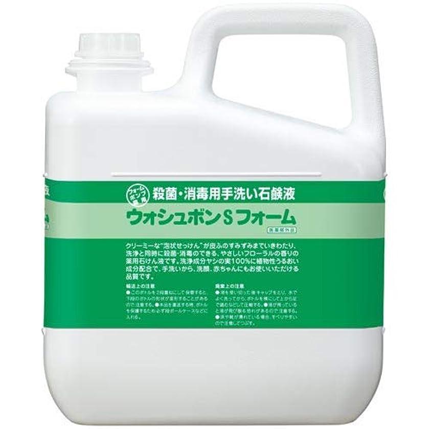 乳白色専門ディスカウントサラヤ ウォシュボン Sフォーム 5kg
