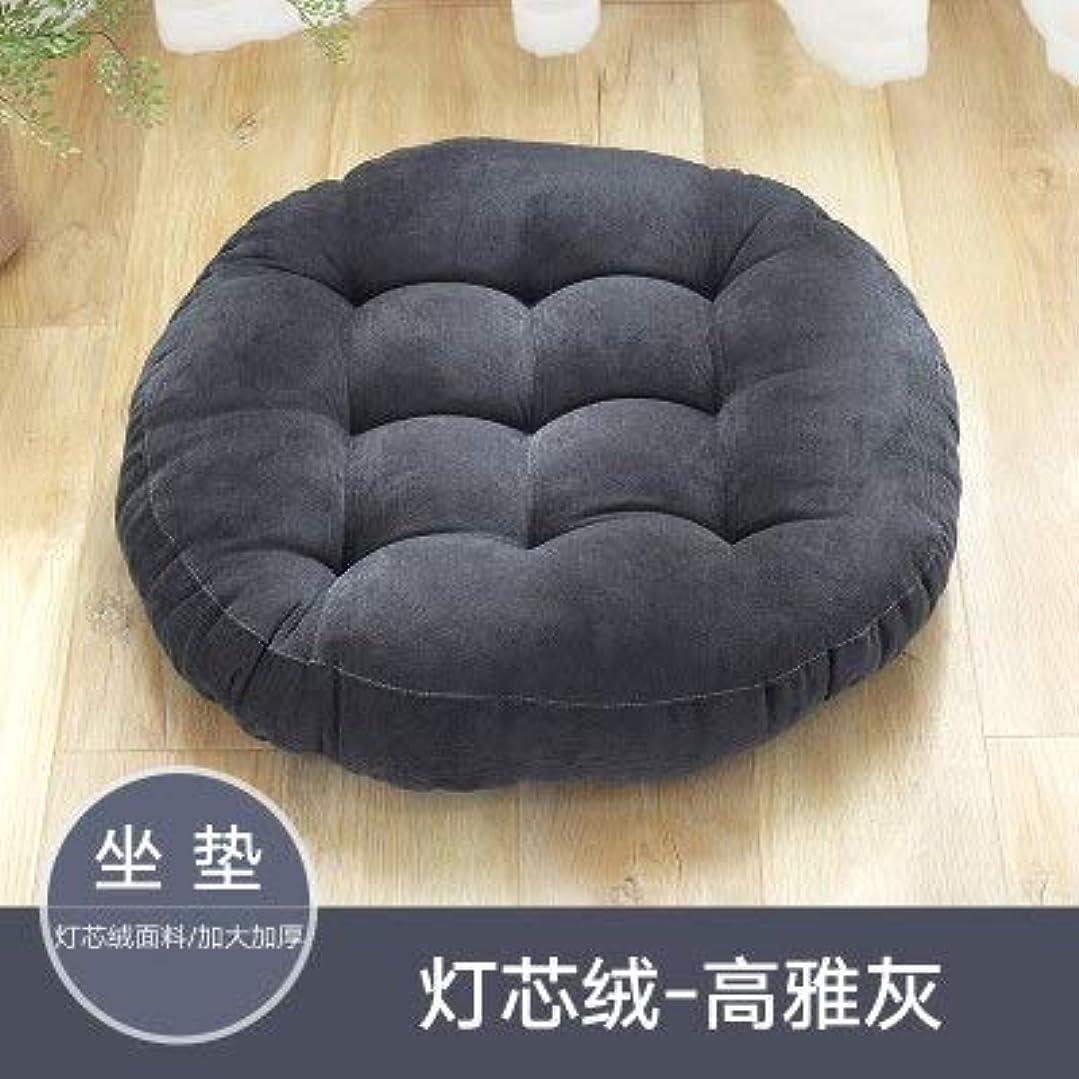 海里マディソン抽出LIFE ラウンド厚い椅子のクッションフロアマットレスシートパッドソフトホームオフィスチェアクッションマットソフトスロー枕最高品質の床クッション クッション 椅子