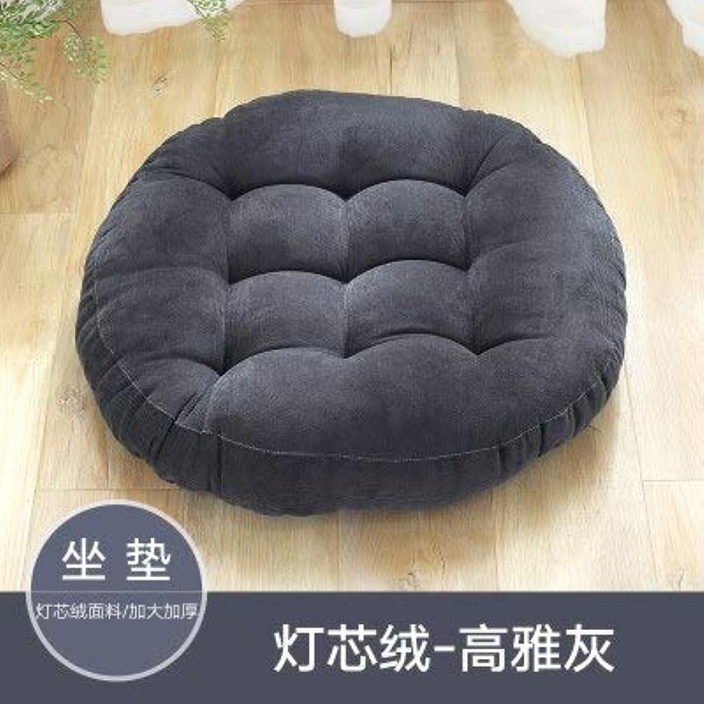 クラッチちらつきコードレスLIFE ラウンド厚い椅子のクッションフロアマットレスシートパッドソフトホームオフィスチェアクッションマットソフトスロー枕最高品質の床クッション クッション 椅子
