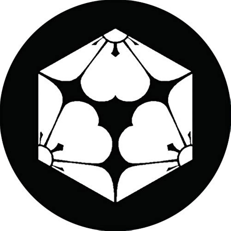 家紋シール 亀甲形三つ割り片喰紋 布タイプ 直径40mm 6枚セット NS4-0901
