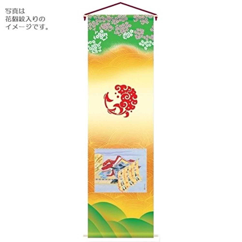【雛人形タペストリー】【家紋入り】姫【大】飾り台セット 高さ207cm 152770 座敷旗 室内幟