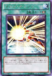 遊戯王カード 【 マスク・チェンジ 】 PP13-JP009...