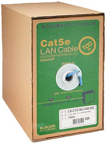 エレコム RoHS対応LANケーブル CAT5E/100m ブルー LD-CT2/BU100/RS