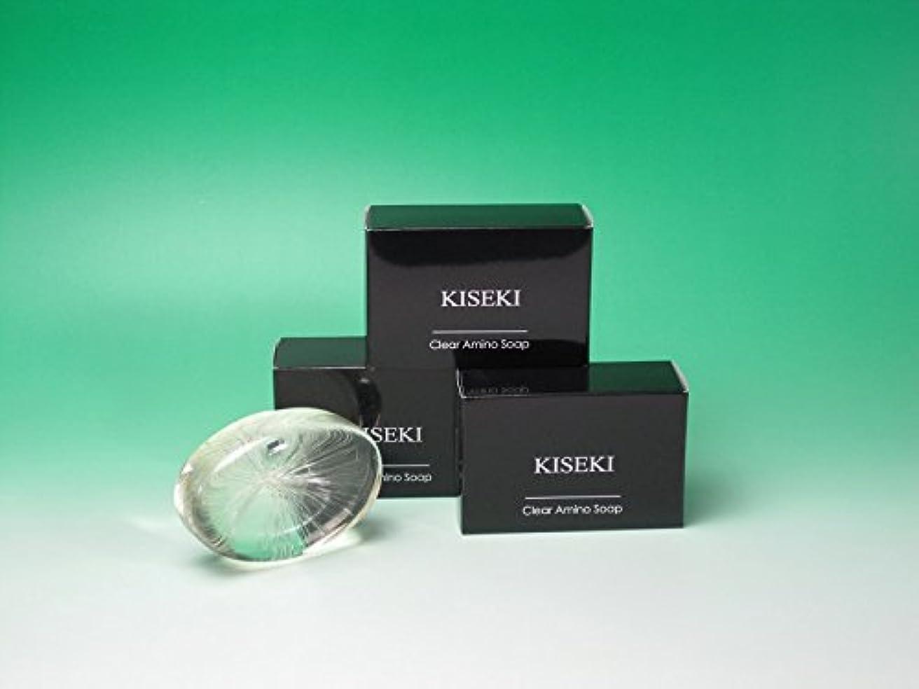 一見開業医財産アミノ酸ソープ「KISEKI」?3個セット