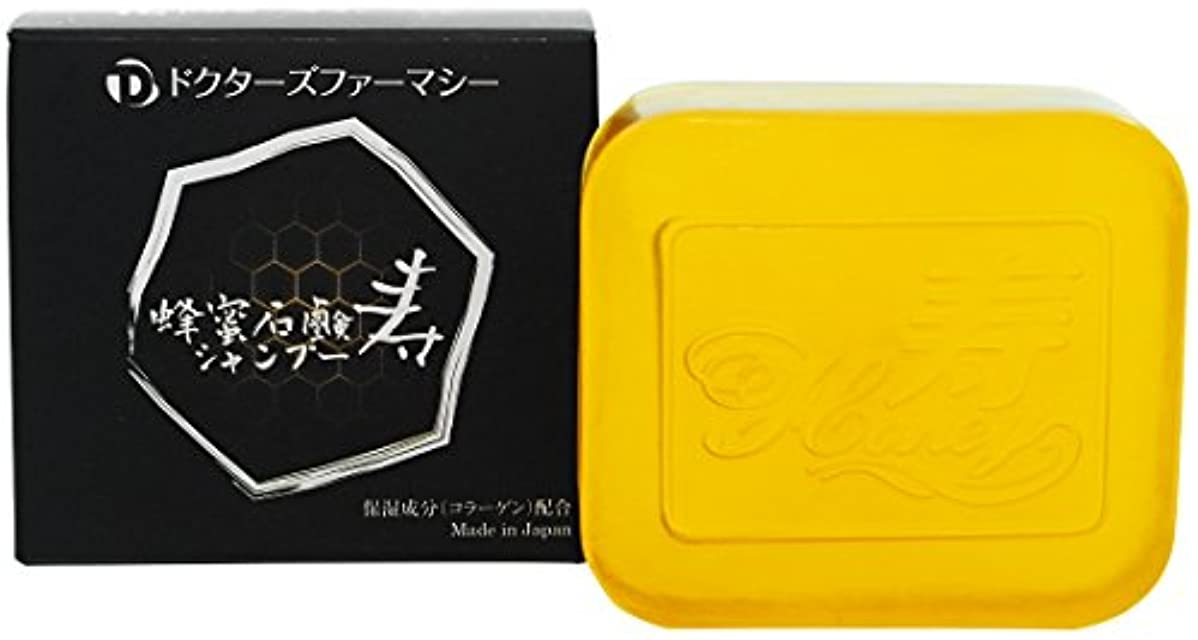 無駄に時計回り時系列育毛サポートに石鹸シャンプー  … (寿蜂蜜石鹸100g, 1個)
