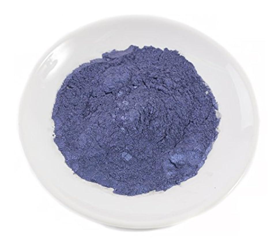 クリスチャン主要な洗剤Titan Blue Sparkle Mica 100g
