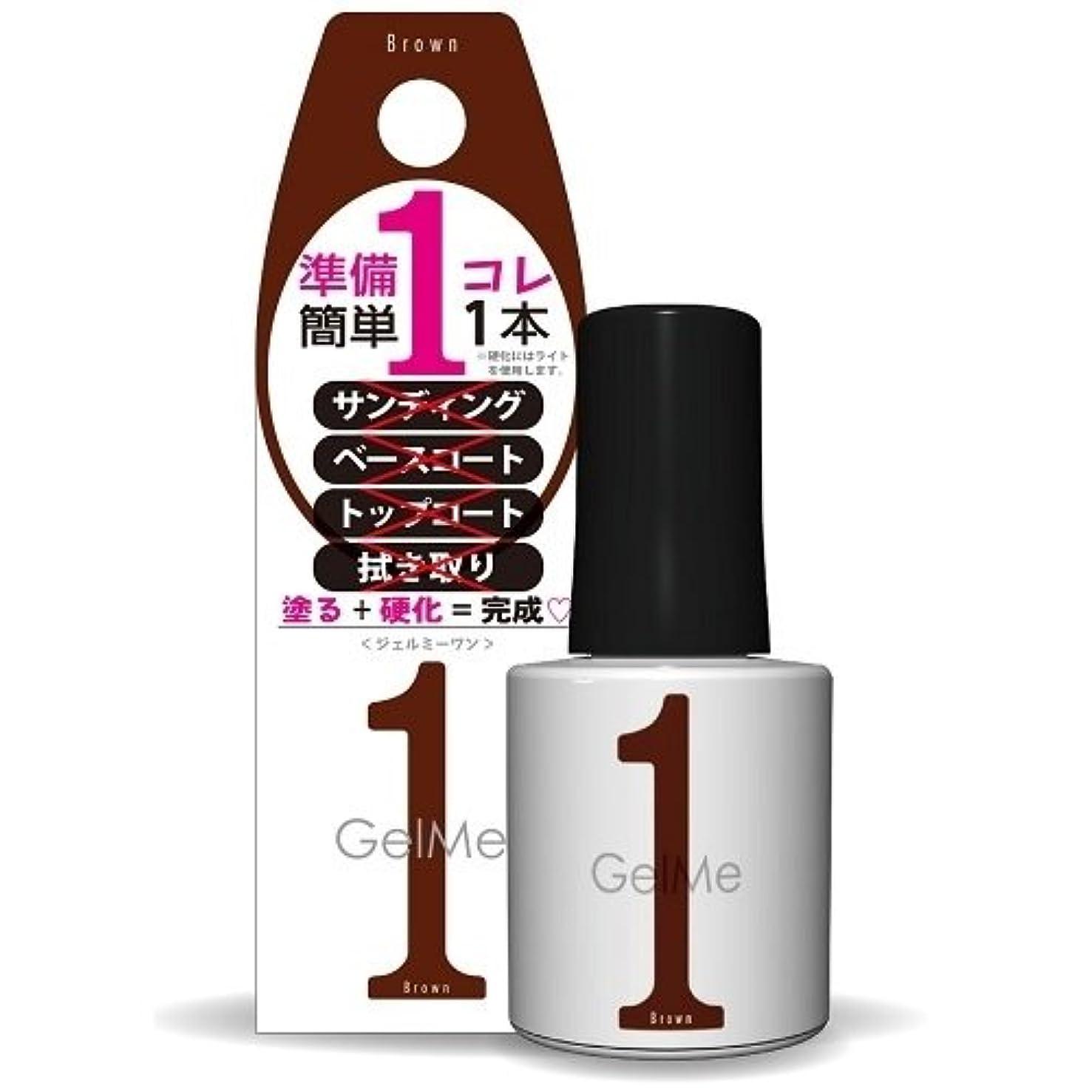 ブース黒人繊毛ジェルミーワン(Gel Me 1) 33 ブラウン