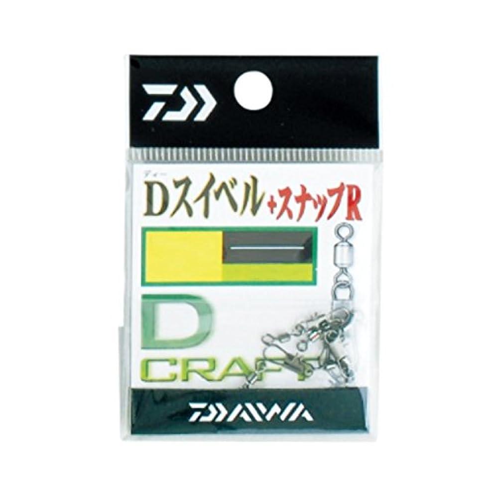 解釈良性ショッキングダイワ(Daiwa) スイベル スナップ Dスイベル+スナップ R 6 758048