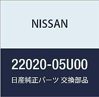 NISSAN (日産) 純正部品 パワー トランジスター イグニツシヨン ユニツト 品番22020-05U00