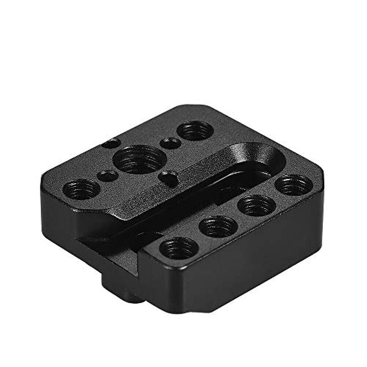 輝く豪華な副Camera Tripod DJI RONIN/RONIN-S用のクイックリリースプレート外部マウントホルダーを簡単にインストールします