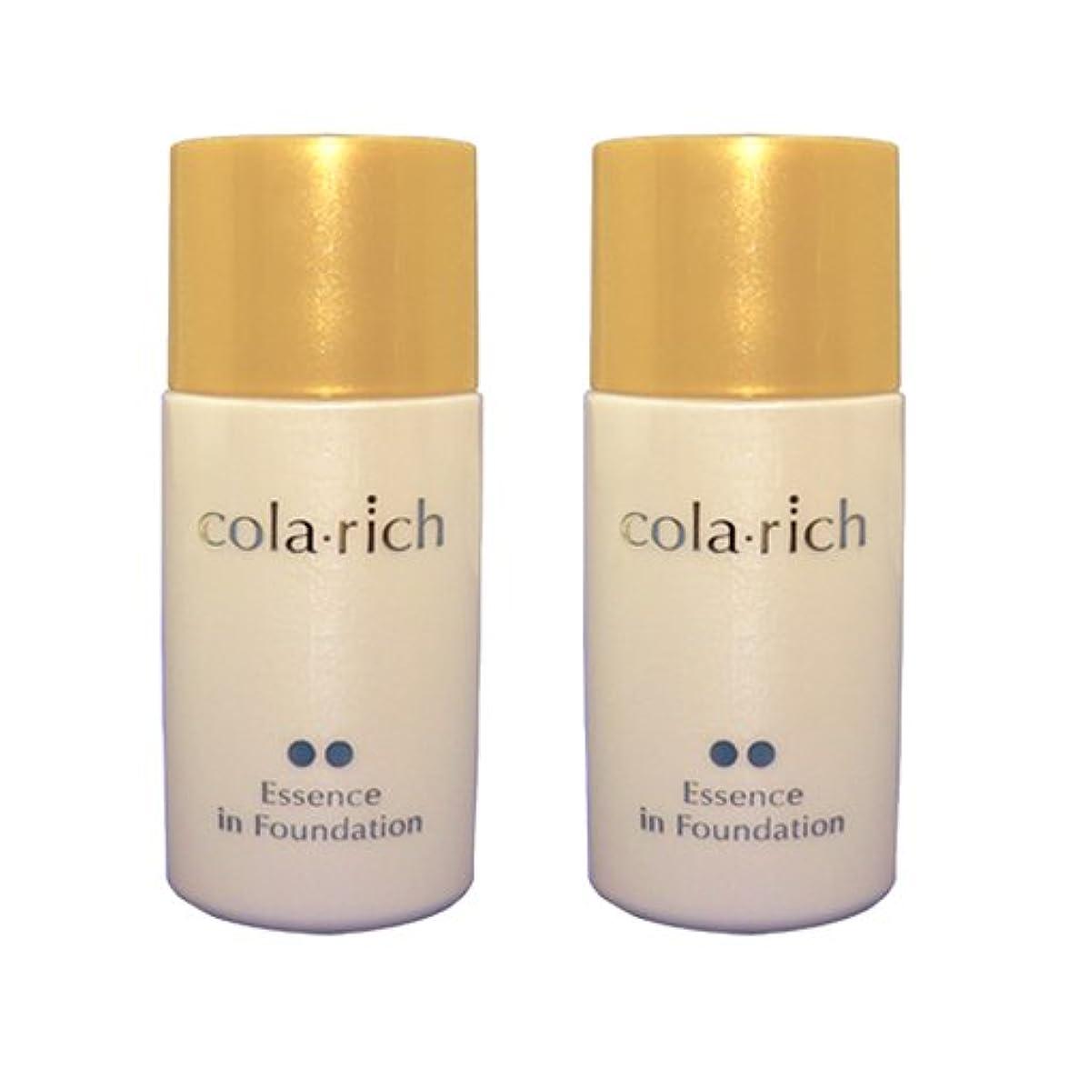 記憶平日安全なコラリッチ 美容液ファンデーション 2個まとめ買い (健康肌用)/キューサイ美容液ファンデーション