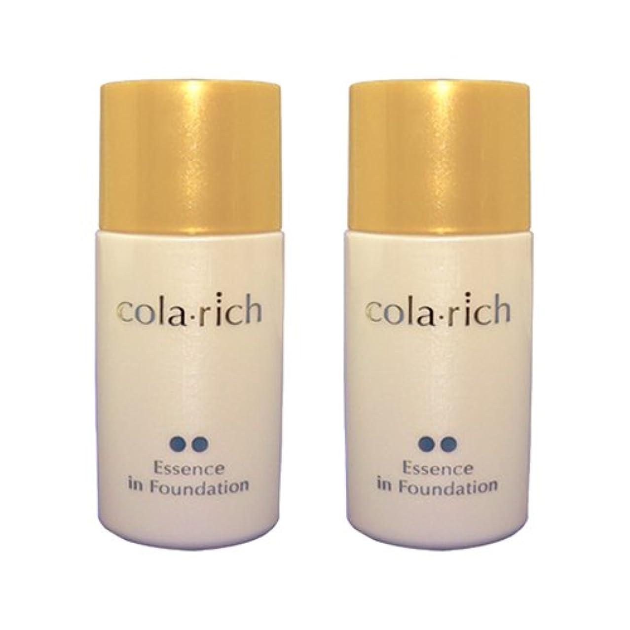利用可能企業模索コラリッチ 美容液ファンデーション 2個まとめ買い (健康肌用)/キューサイ美容液ファンデーション