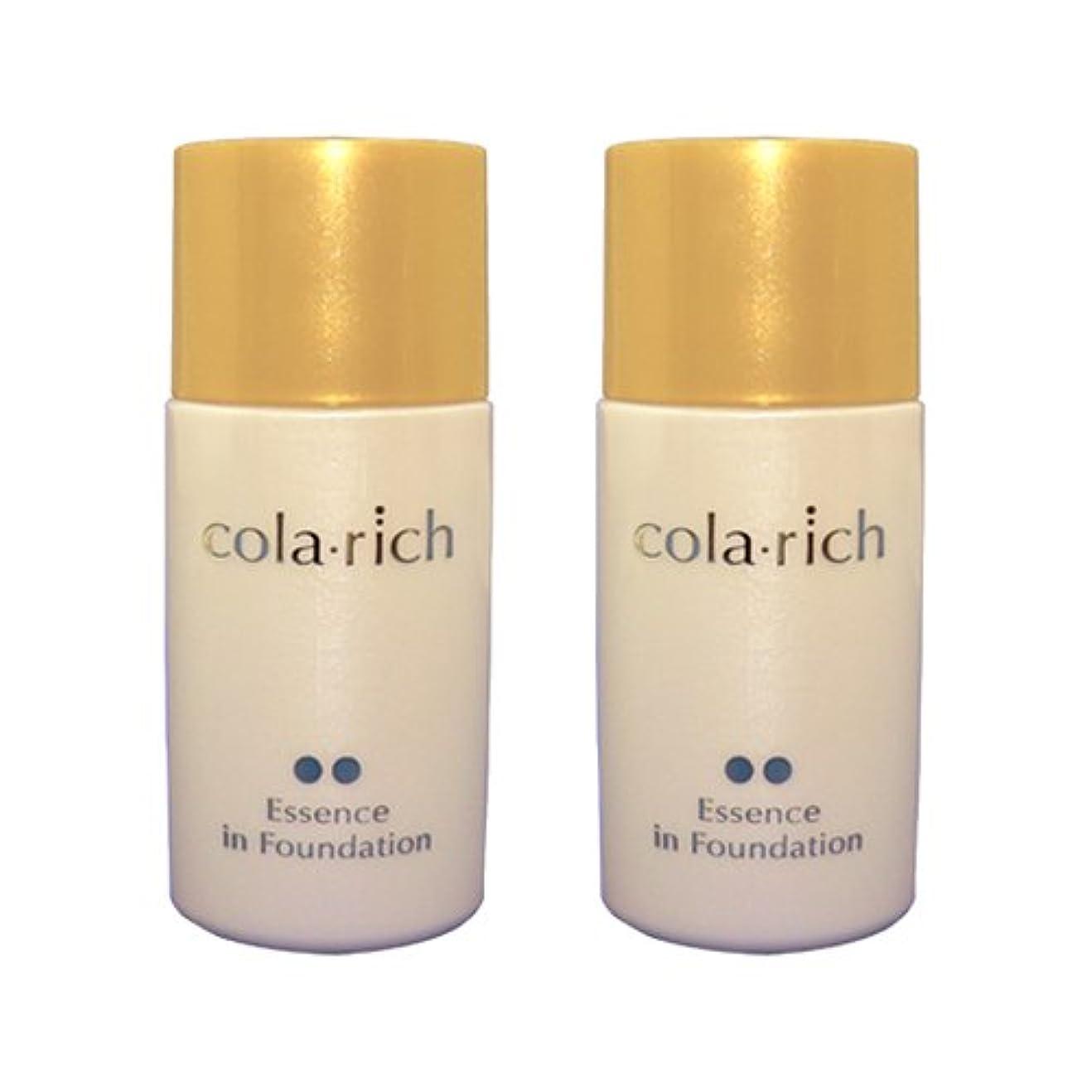 排除するロマンチックどちらかコラリッチ 美容液ファンデーション 2個まとめ買い (健康肌用)/キューサイ美容液ファンデーション