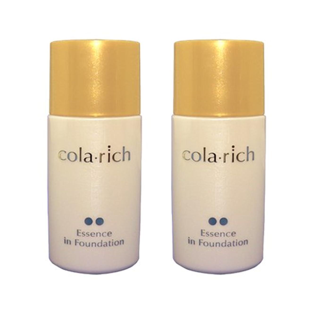 普遍的なばか貸すコラリッチ 美容液ファンデーション 2個まとめ買い (健康肌用)/キューサイ美容液ファンデーション