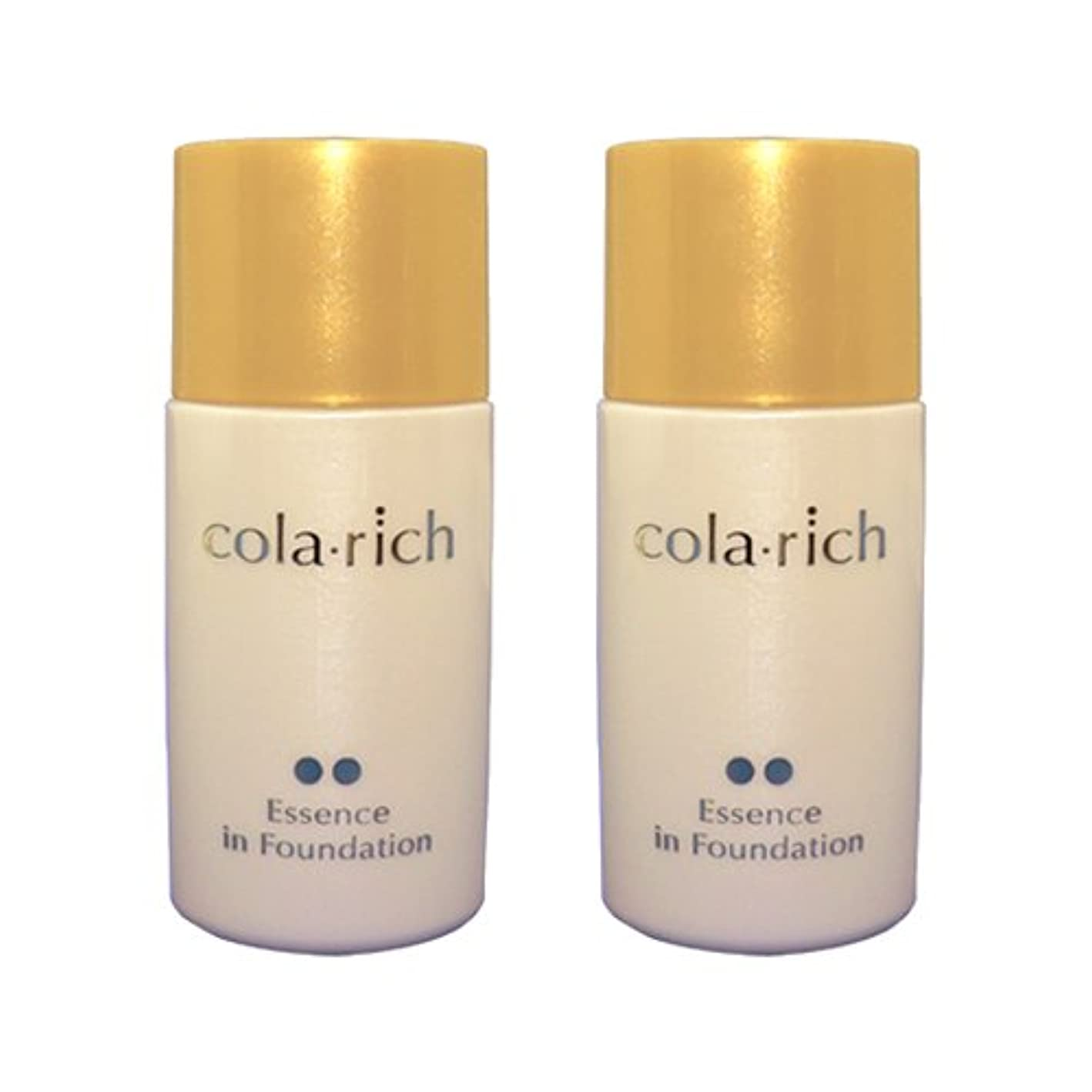 流産地域のそれるコラリッチ 美容液ファンデーション 2個まとめ買い (健康肌用)/キューサイ美容液ファンデーション
