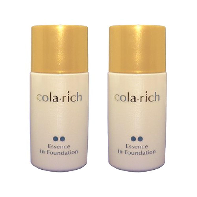 コラリッチ 美容液ファンデーション 2個まとめ買い (健康肌用)/キューサイ美容液ファンデーション