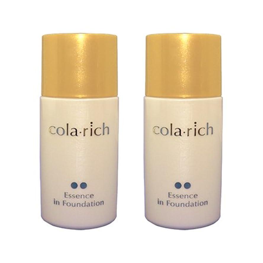 飛び込む毒性部分的にコラリッチ 美容液ファンデーション 2個まとめ買い (健康肌用)/キューサイ美容液ファンデーション
