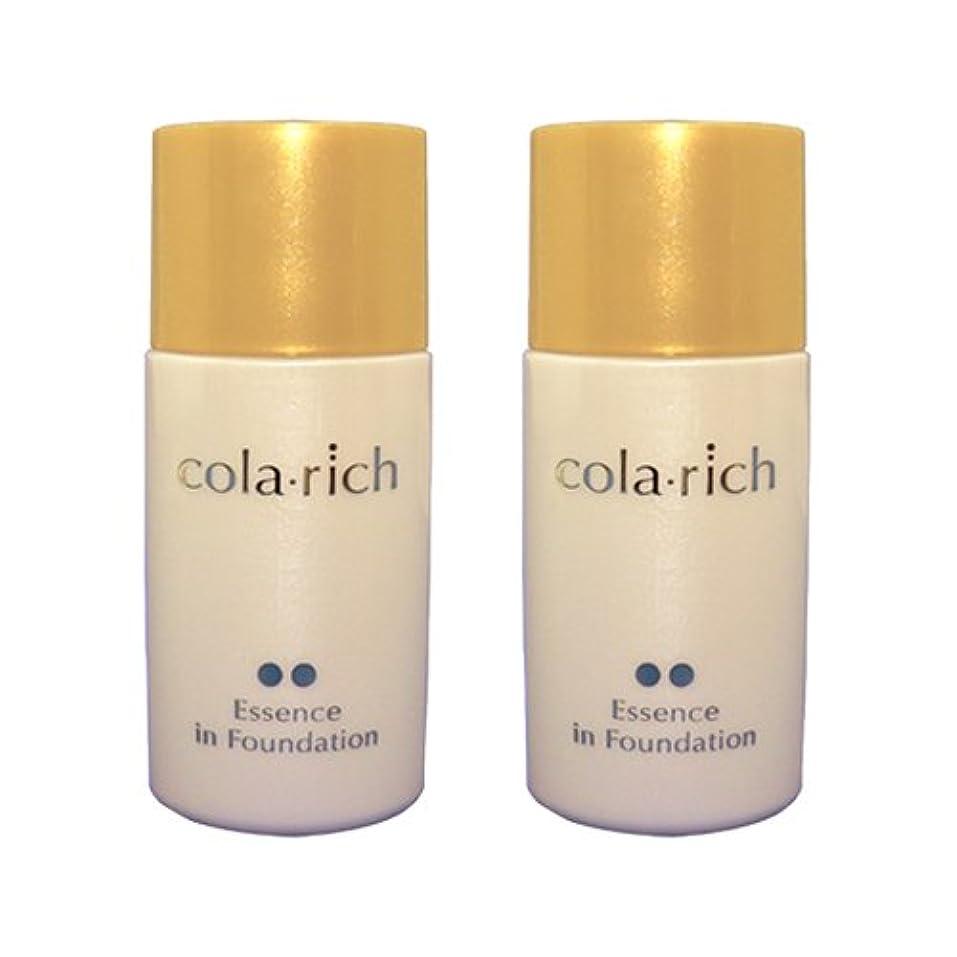 タクトコショウ必要としているコラリッチ 美容液ファンデーション 2個まとめ買い (健康肌用)/キューサイ美容液ファンデーション
