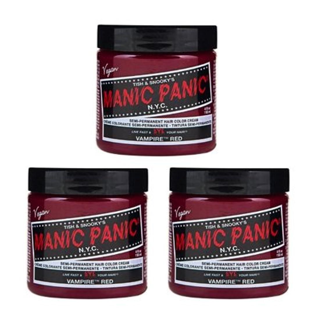 道路を作るプロセス対称才能【3個セット】MANIC PANIC マニックパニック Vampire Red (ヴァンパイア?レッド) 118ml
