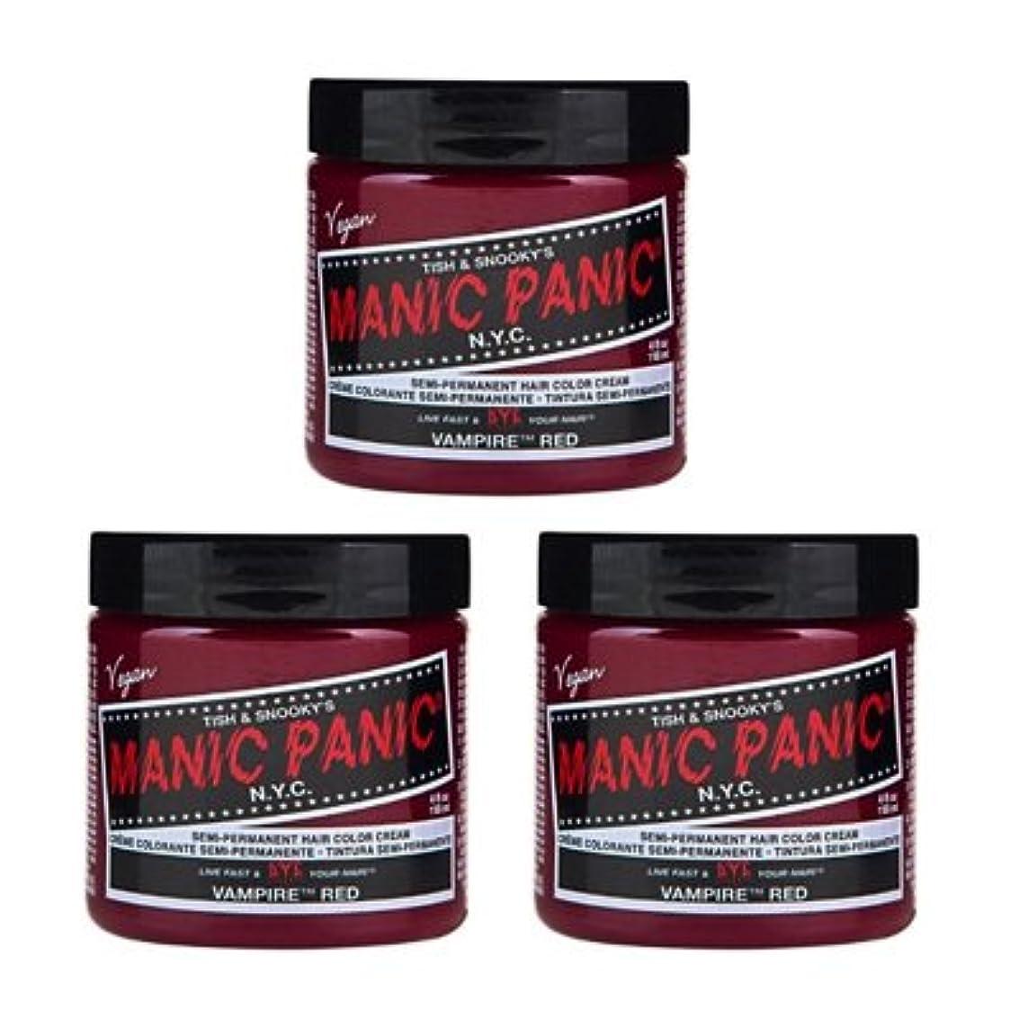 解決本気心のこもった【3個セット】MANIC PANIC マニックパニック Vampire Red (ヴァンパイア?レッド) 118ml