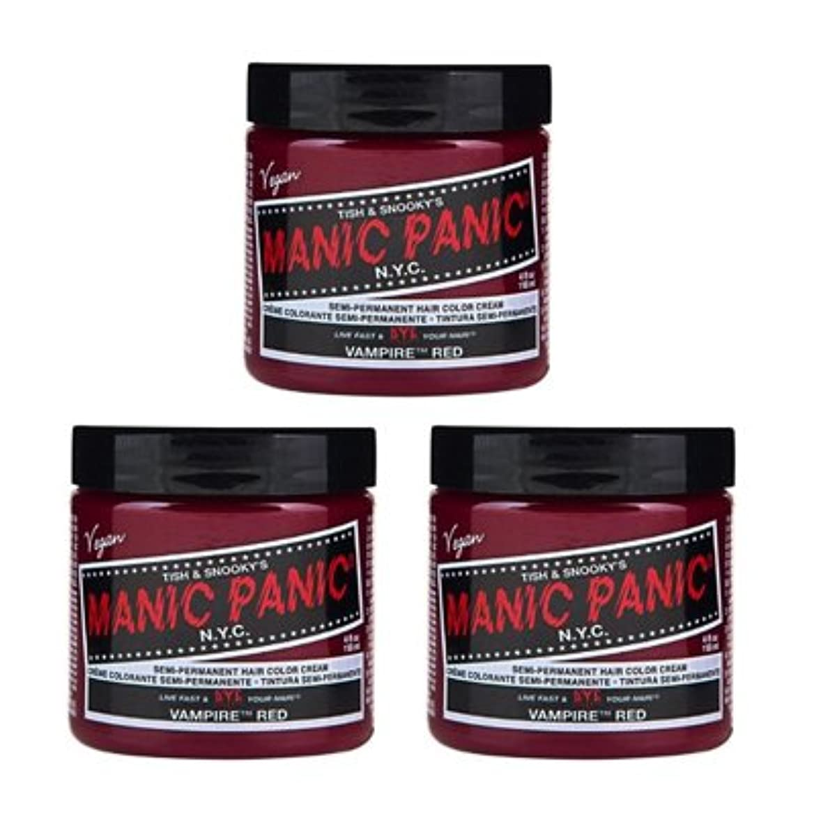 欠点湿気の多い手荷物【3個セット】MANIC PANIC マニックパニック Vampire Red (ヴァンパイア?レッド) 118ml