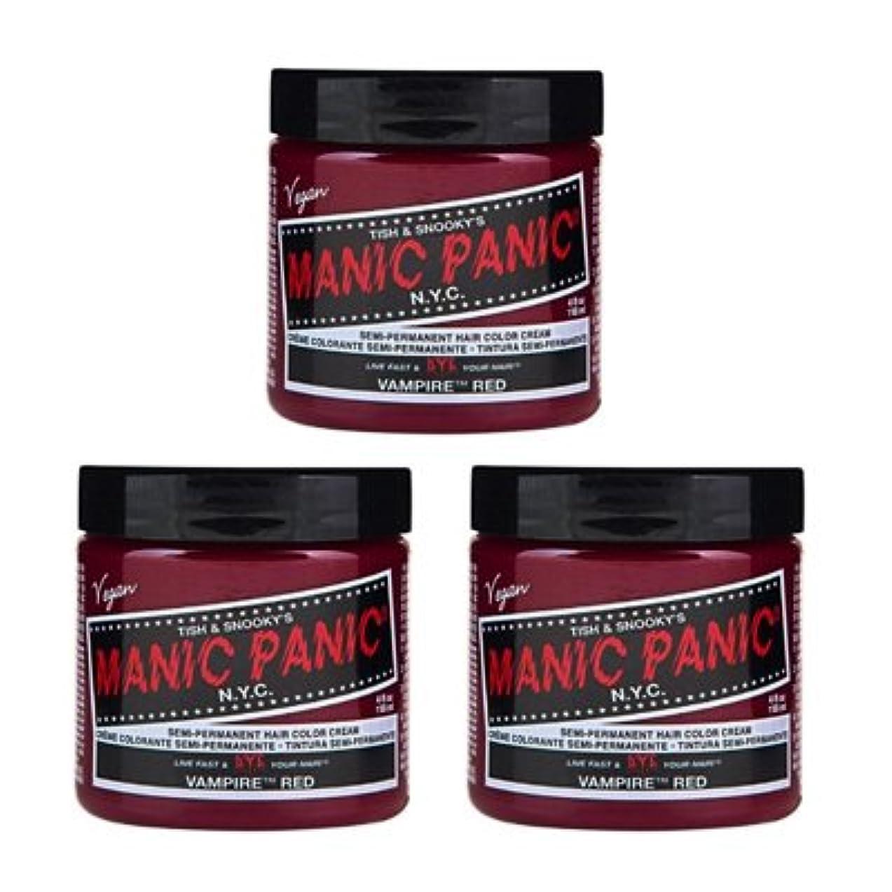 インストール従者素敵な【3個セット】MANIC PANIC マニックパニック Vampire Red (ヴァンパイア?レッド) 118ml