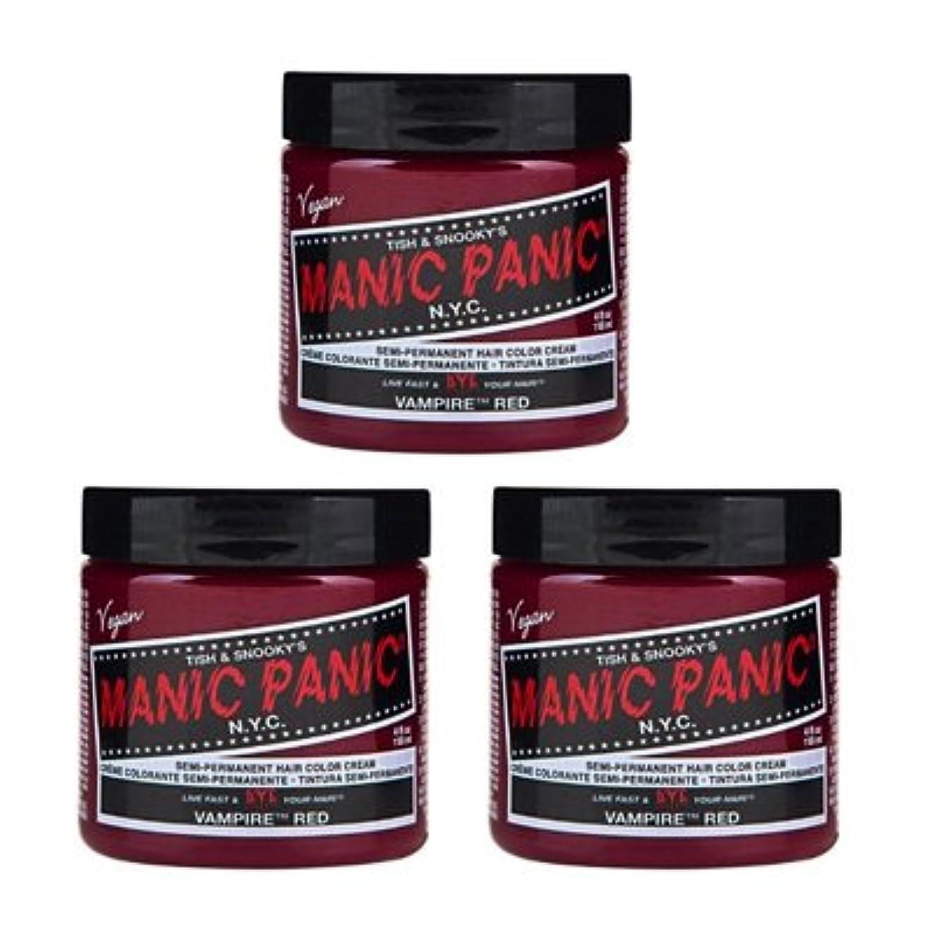 サーキュレーション移植人里離れた【3個セット】MANIC PANIC マニックパニック Vampire Red (ヴァンパイア?レッド) 118ml
