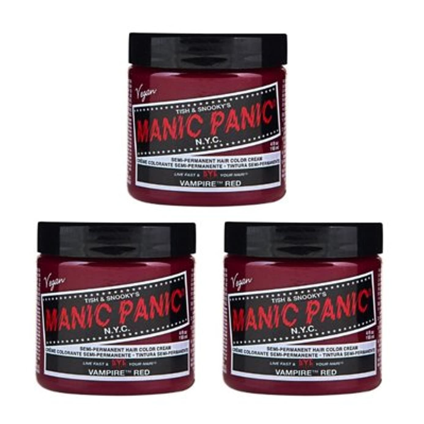 ギネス地理敬【3個セット】MANIC PANIC マニックパニック Vampire Red (ヴァンパイア?レッド) 118ml