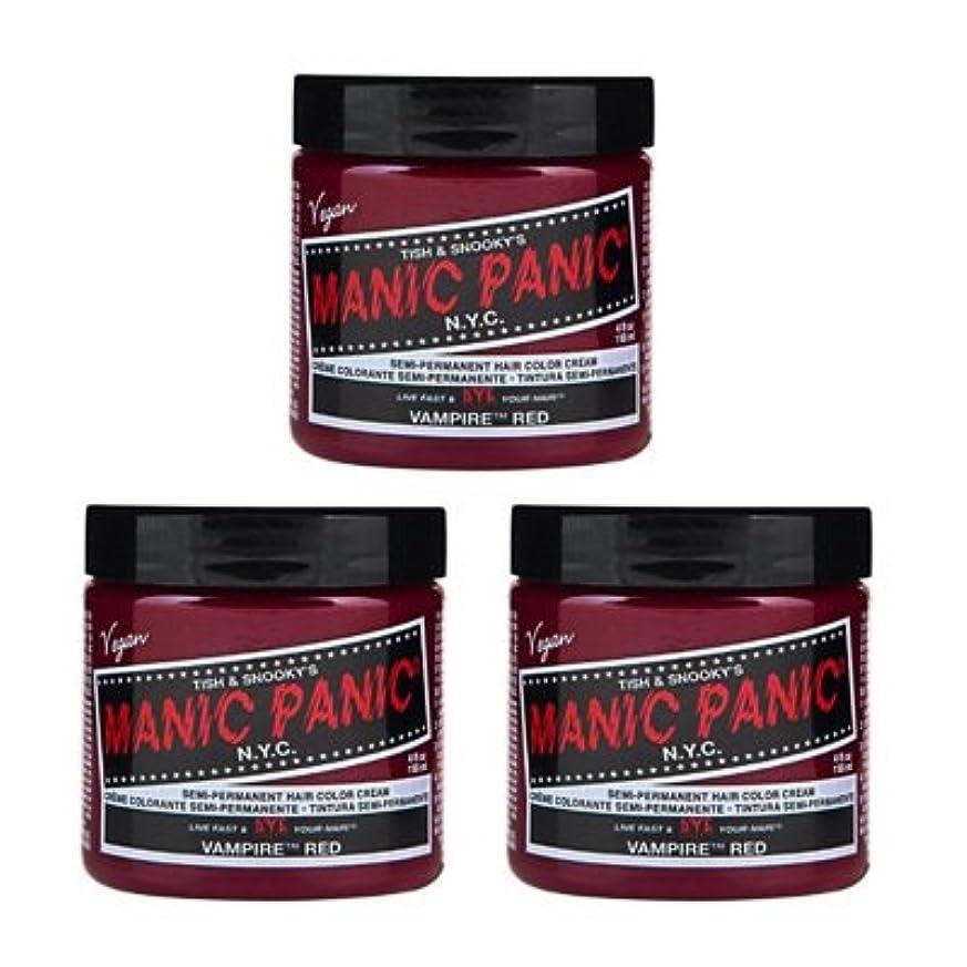 前文密ステレオ【3個セット】MANIC PANIC マニックパニック Vampire Red (ヴァンパイア?レッド) 118ml