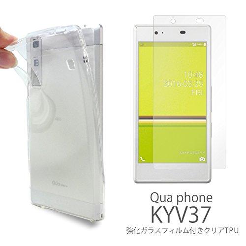 KYV37 Qua phone クリアTPU + 強化ガラスシール セット ケース カバー フィルム KYV37ケース KYV37カバー Quaphone キュアフォン 京セラ スマホケース スマホカバー クリア 透明 クリアTPU+ガラスシール