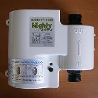 自己発電式オゾン水生成器(シンク下取付けタイプ)