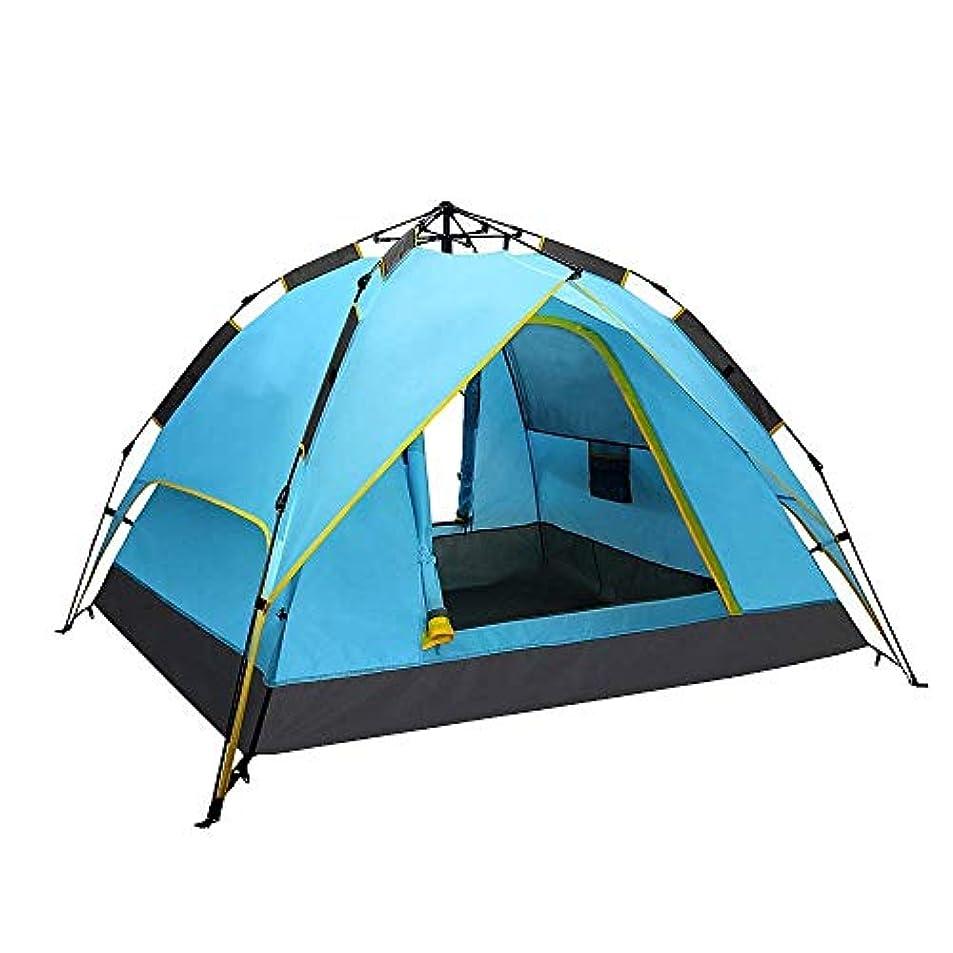 サイトスロー気難しいテント屋外3-4人スピードオープン自動肥厚レインキャンプキャンプダブルシーズンテント (色 : 青)