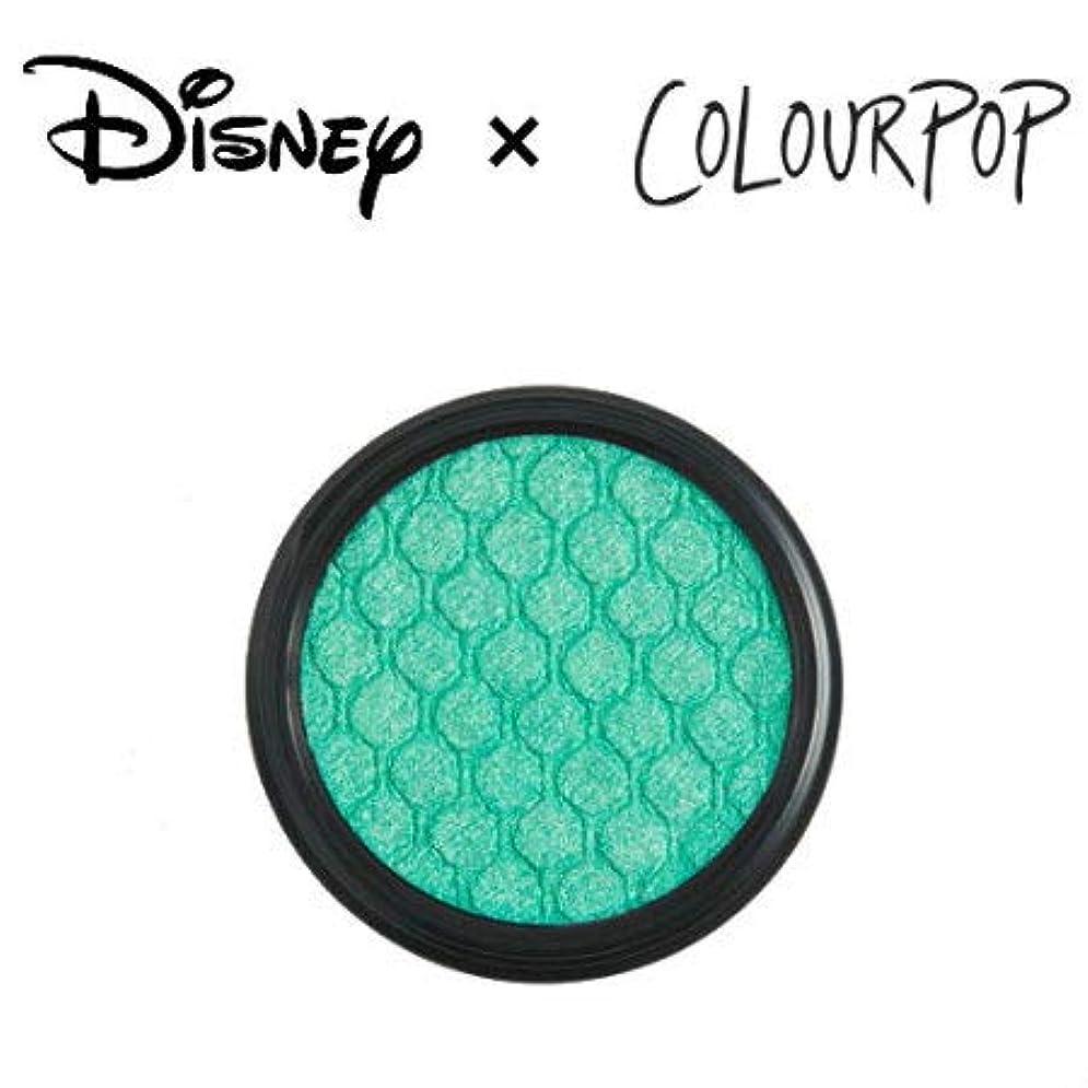 かび臭いアイドル押すカラーポップ COLOURPOP x DISNEY ディズニー プリンセス アイシャドウ UNDER THE SEA(シーグリーン)